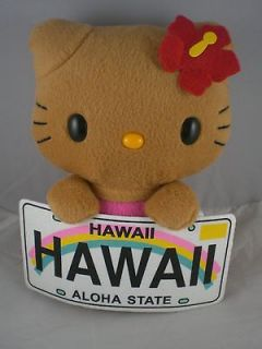 ADORABLE Hawaii Hawaiin Hello Kitty collectible plush doll Mint 8