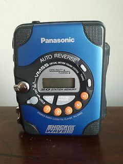 Panasonic Shock Wave stereo FM/AM radio cassette player RQ SW20