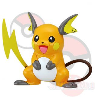 Pokemon Monster Collection M 053 RAICHU Figure Toy MC M53 Black White