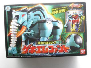 Power Ranger Gekiranger Jungle Fury 01 Geki Elephant Zord Figure