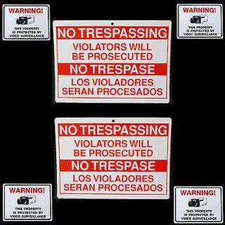 BILINGUAL NO TRESPASSING PRIVATE PROPERTY WARNING SECURITY SIGNS