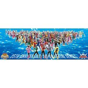 Power Rangers Gokaiger Jigsaw Puzzle 352 Piece 35th SUPPER SENTAI