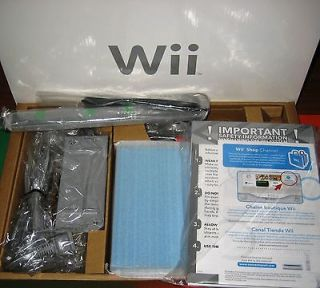 Nintendo Wii LIMITED EDITION Blue Console BRAND NEW includes Wiimote