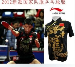 2012 Li Ning Mans Badminton /table tennis Chinese national flag team