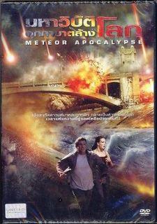 Meteor Apocalypse Sci Fi Horror Thai DVD English Audio   Joe Lando