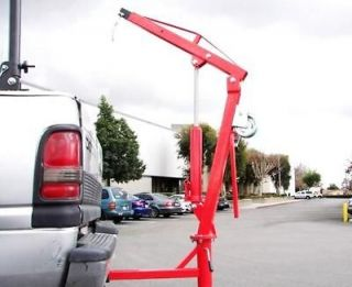 UP TRUCK HYDRAULIC PWC DOCK JIB ENGINE HOIST CRANE HITCH MOUNT LIFT