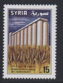 SYRIA 1997 Grain Silo & Wheat nhm