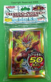 KONAMI YuGiOh Duelist Card Sleeve Zexal Yuma 50pcs
