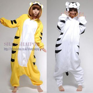 Yellow/White Tiger Outfit Halloween Adult Babygro Suit Costume Fancy