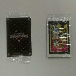 Kingdom Hearts Dream Drop Distance   Limited Edition Set of AR Cards