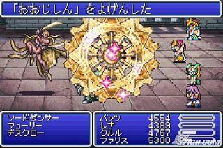 Final Fantasy V Advance Nintendo Game Boy Advance, 2006