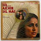 Dil Akhir Dil Hai Lp Record Bollywood OST Music Khayyam Made in India
