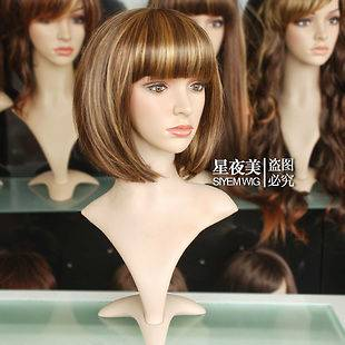short bob wig brown