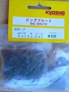 kyosho big brute in Radio Control Vehicles