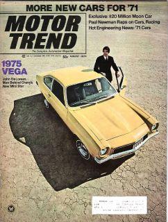 AUG 1970,1975 VEGA,PAUL NEWMAN RACING,CHEVY,AUGUST,HOT ROD MAGAZINE