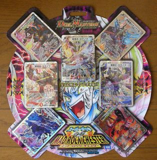 Duel Masters Card Game Super Deck Saga Mad Rock Chester DMC 58
