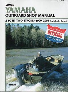 1999 2002 CLYMER YAMAHA 2 90 HP TWO STROKE SERVICE SHOP MANUAL B786