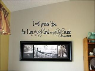 will praise you for I am Vinyl Wall Decal Art Decor Letters