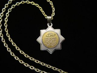 Koranic Yasin Surah Islam Muslim Culture Quran Koran Ayat Islamic Gift
