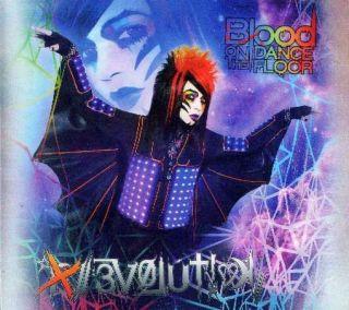 BLOOD ON THE DANCE FLOOR   EVOLUTION DELUXE ED. [CD NEW]