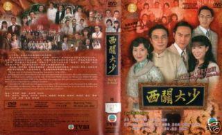 Gia Toc Hao Mon, Bo 6 Dvds, Phim Xa Hoi HongKong 30 Tap