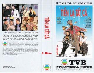 Tien La Tat Ca, Tron Bo 2 Dvds, Phim HongKong 24 Tap