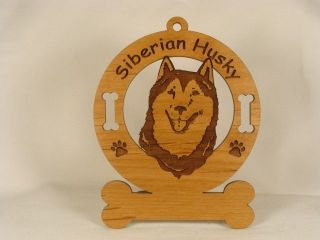 Siberian Husky Head Dog Ornament Personalized With Your Dogs Name