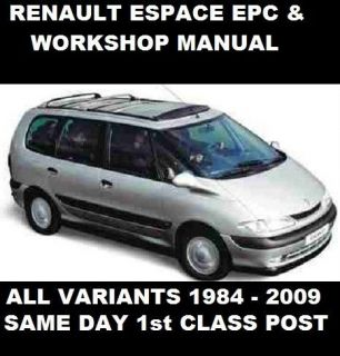 RENAULT ESPACE WORKSHOP REPAIR MANUAL & EPC ALL MODELS 1984 TO 2009 mk