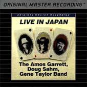 Live in Japan by Sahm CD, Jan 1991, Mobile Fidelity Sound Lab