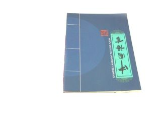 Chinese Language TATTOO FLASH BOOK Great for Artists / Beginners
