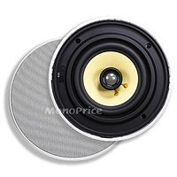 Product Image for 6 1/2 Inches Easy Install In Ceiling Speaker (Pair