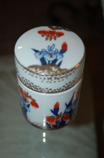 BEAUTIFUL GOLD IMARI HAND PAINTED HEUGILE PORCELAIN Imari Ginger Jar