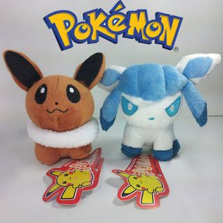 2X Nintendo Pokemon Glaceon Eevee Plush Soft Toy Stuffed Animal Fluffy