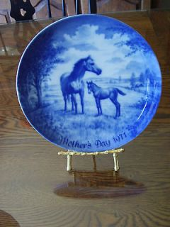 Kaiser Horse & Colt Mothers Day Plate 1971 w/Box 7 5/8 Mare & Foal