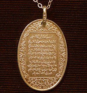 Gold plt Ayat Al Kursi Allah Islamic Islam Muslim Charm