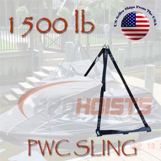 PWC Jet Ski Lift Dock Hoist Harness Sling 1500 lb Straps