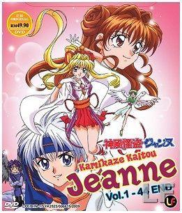Kamikaze Kaitou Jeanne (TV 1   44 End) + Free DVD