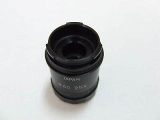 kowa made in japan 60mm 25x scope eyepiece from israel