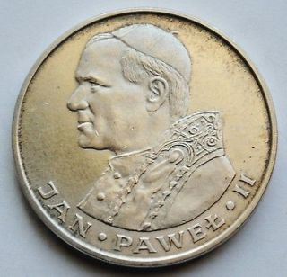 100 Zlotych 1982 Silver Coin Pope John Paul II