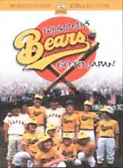 The Bad News Bears Go to Japan DVD, 2002, Checkpoint Case