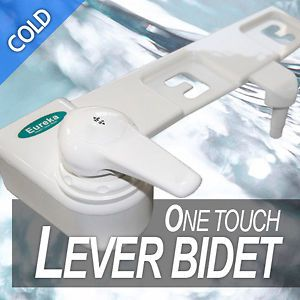eb 1500c bathroom non electronic toilet seat diy bidet ez