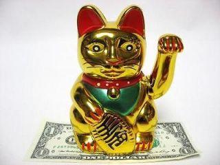 Japanese Waving Arm Maneki Neko Chinese Lucky Fortune Cat Feng Shui