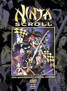 Ninja Scroll DVD, 2003, 10th Anniversary Special Edition