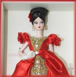 DARYA Barbie Doll Russian Silkstone GOLD Label NEW NRFB Fashion Model