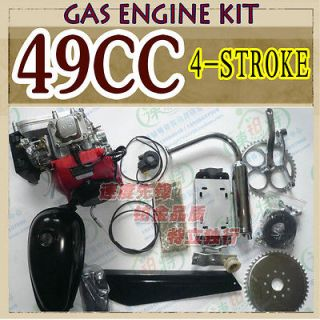 33CC 2 Stroke Engine Kit GAS Motor Motorized power cycling kit Silver