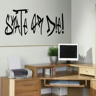 LARGE SKATE OR DIE QUOTE BEDROOM WALL MURAL ART STICKER TRANSFER DECAL
