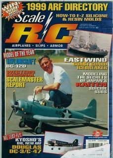 rc model submarines in Radio Control & Control Line