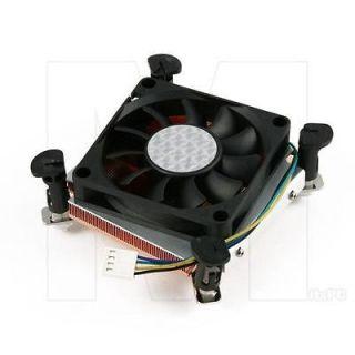 low profile cooler in CPU Fans & Heatsinks