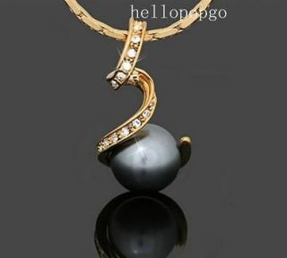 18K Rose Gold Gp Swarovski Crystal Plated Black Pearl Necklace B41