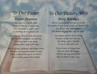 PASTOR & WIFE PERSONALIZED POEMS GIFT FOR PASTOR APPRECIATION FOR